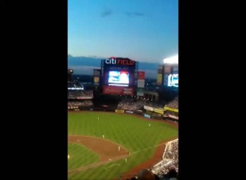 Outfield view of the NY Mets CitiField.